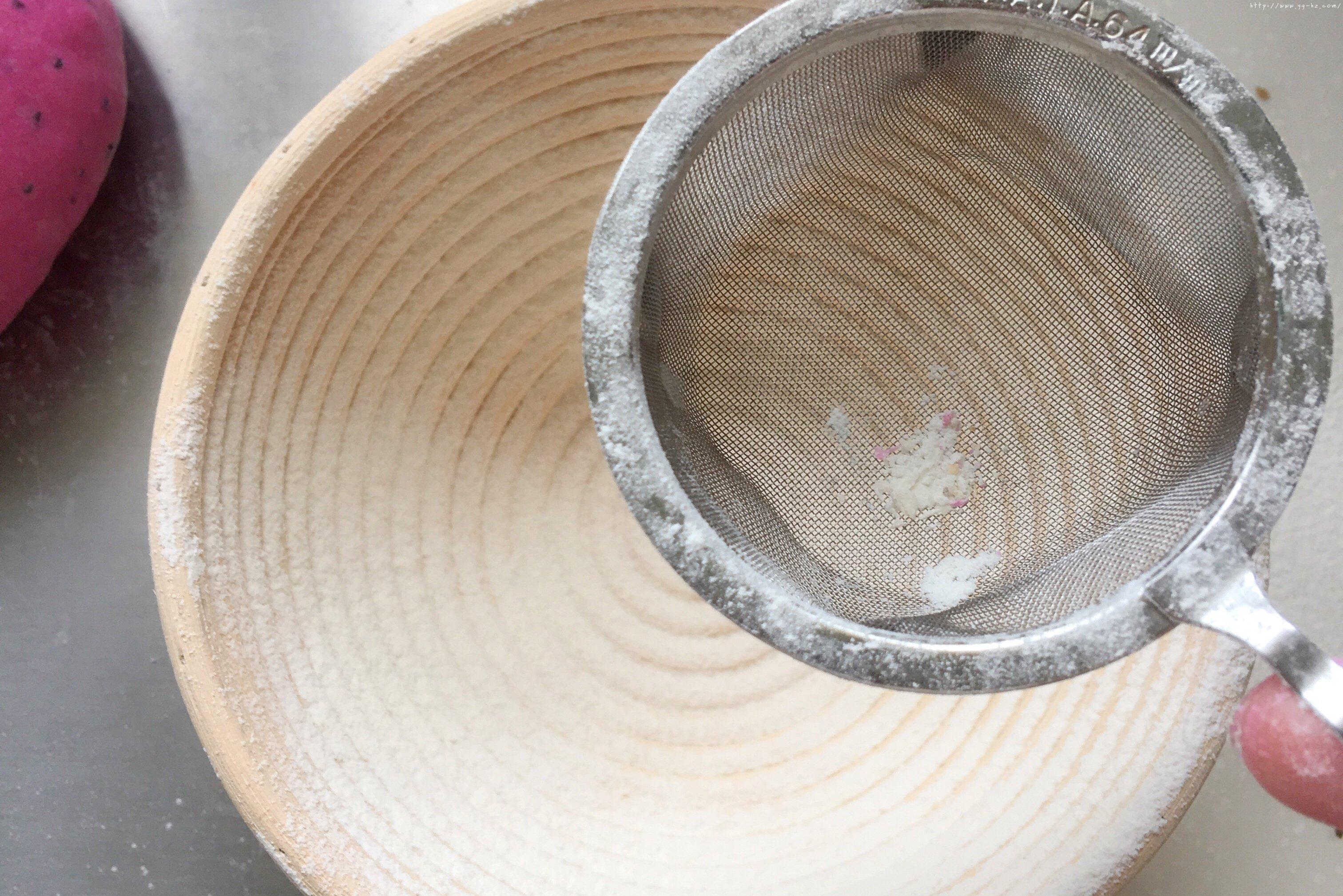 火龙果全麦坚果面包的做法 步骤8