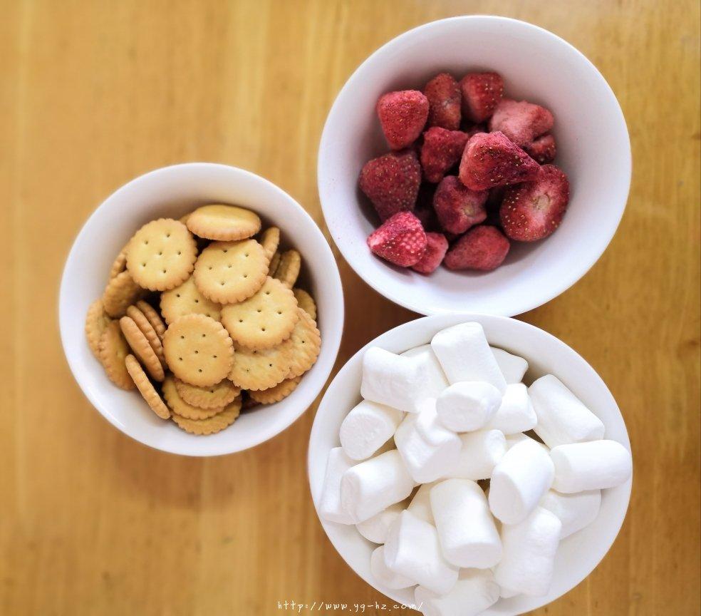 冻干草莓雪花酥的做法 步骤1