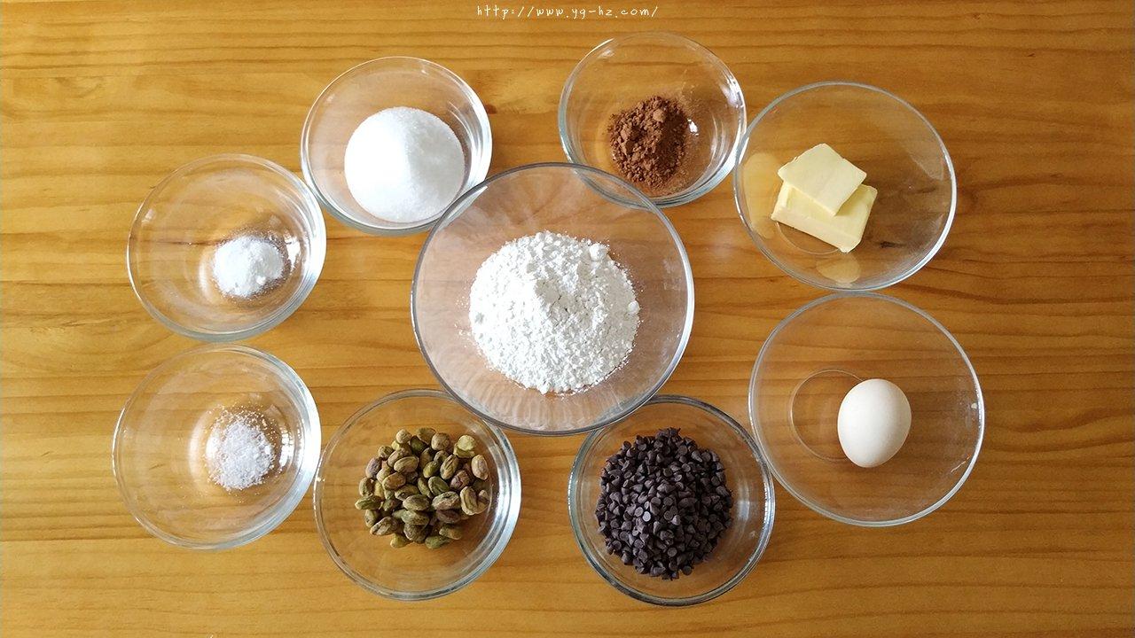 香浓柔软的巧克力软曲奇的做法 步骤2