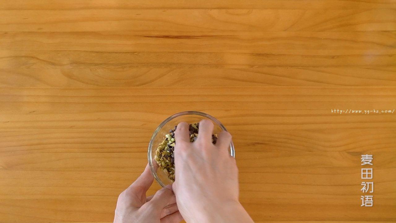 香浓柔软的巧克力软曲奇的做法 步骤6