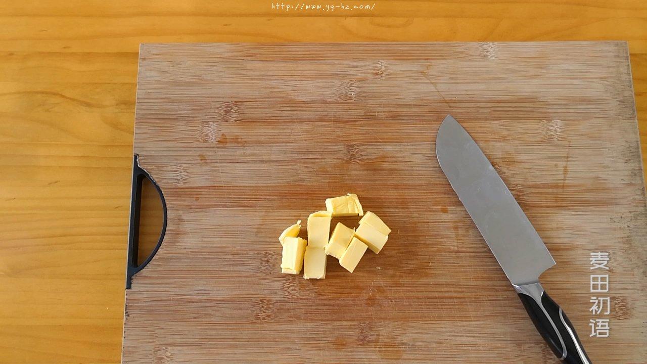 香浓柔软的巧克力软曲奇的做法 步骤3