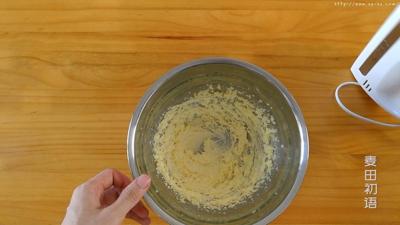 香浓柔软的巧克力软曲奇的做法 步骤12
