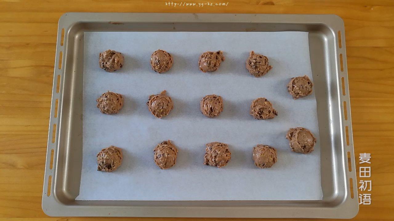 香浓柔软的巧克力软曲奇的做法 步骤21