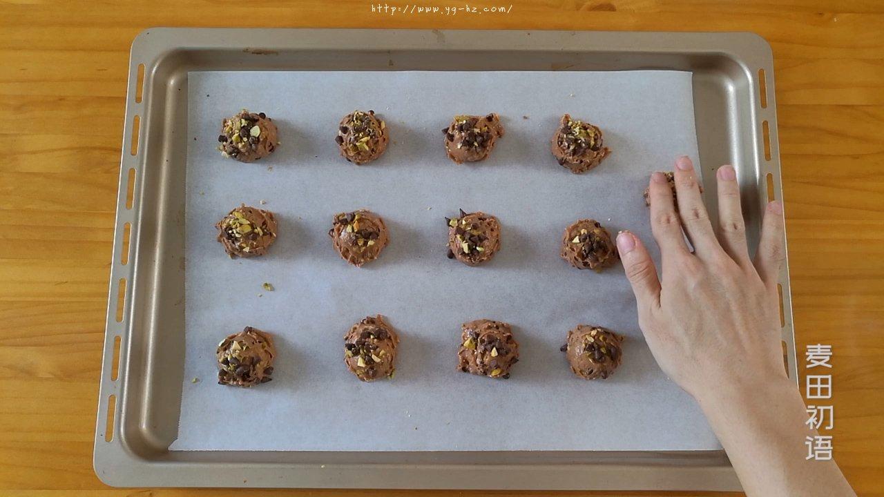 香浓柔软的巧克力软曲奇的做法 步骤23