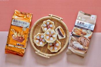 日式樱花红豆包的做法步