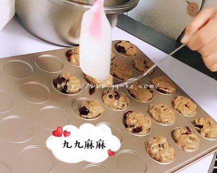 蔓越莓奥利奥软曲奇的做法 步骤7