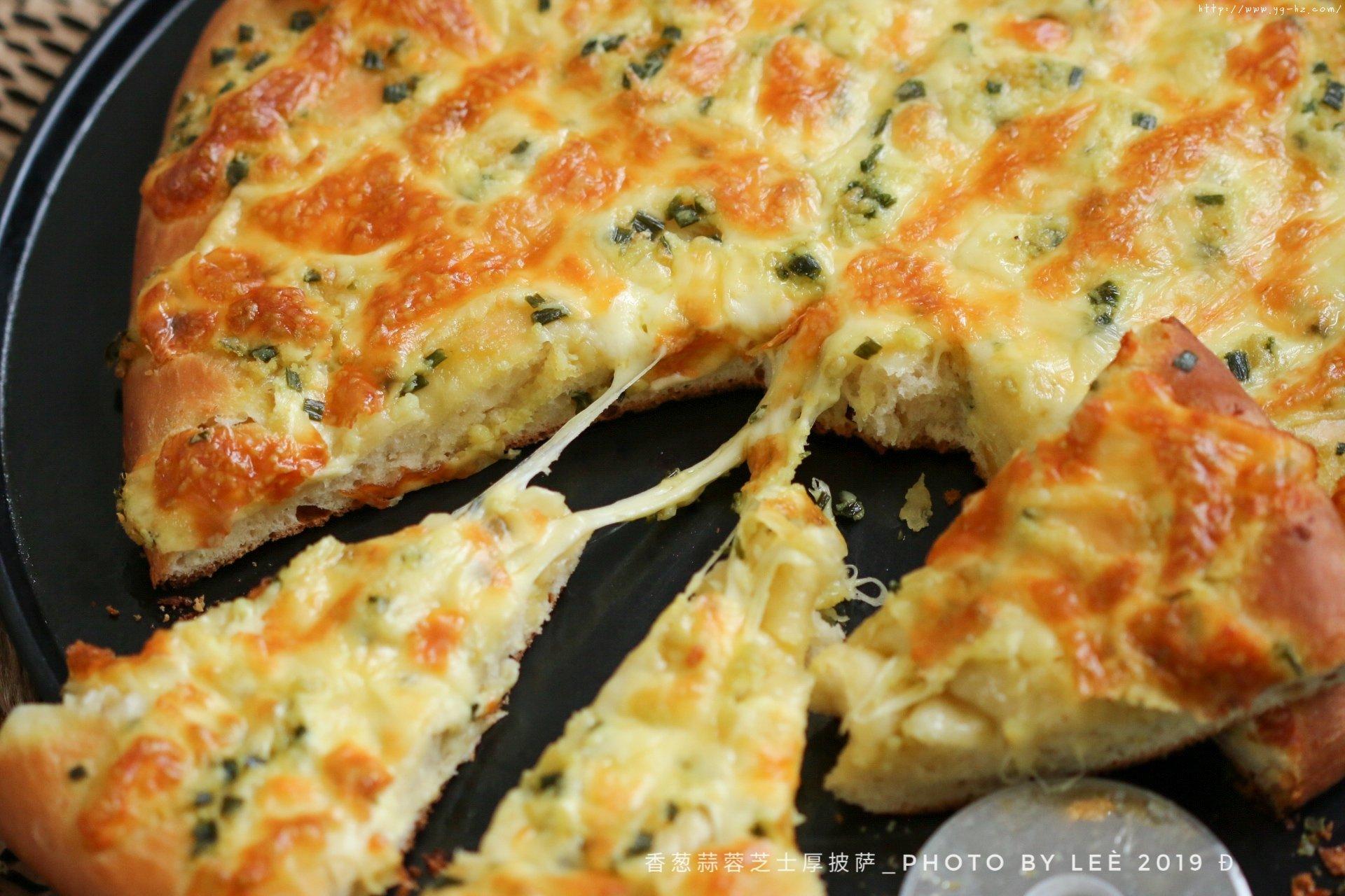 香葱蒜蓉芝士厚披萨的做法 步骤12