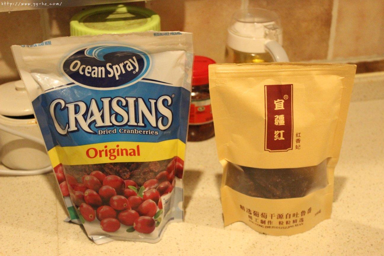 『抹茶奶酥·可可奶酥碱水球』的做法 步骤9