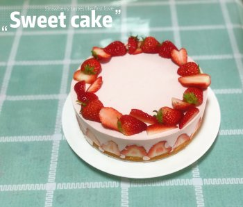 草莓慕斯蛋糕的做法步骤