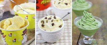 有了这篇冰淇淋做法大合