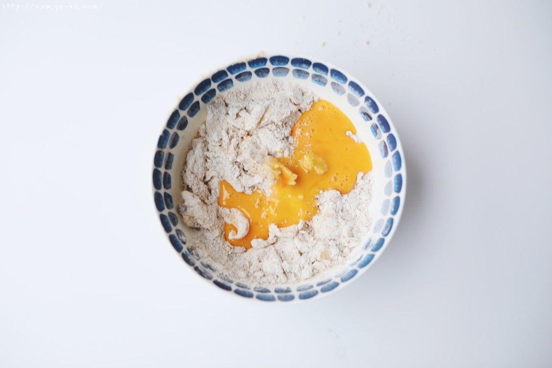 香酥咖啡菠萝包「北鼎烤箱食谱」的做法 步骤11