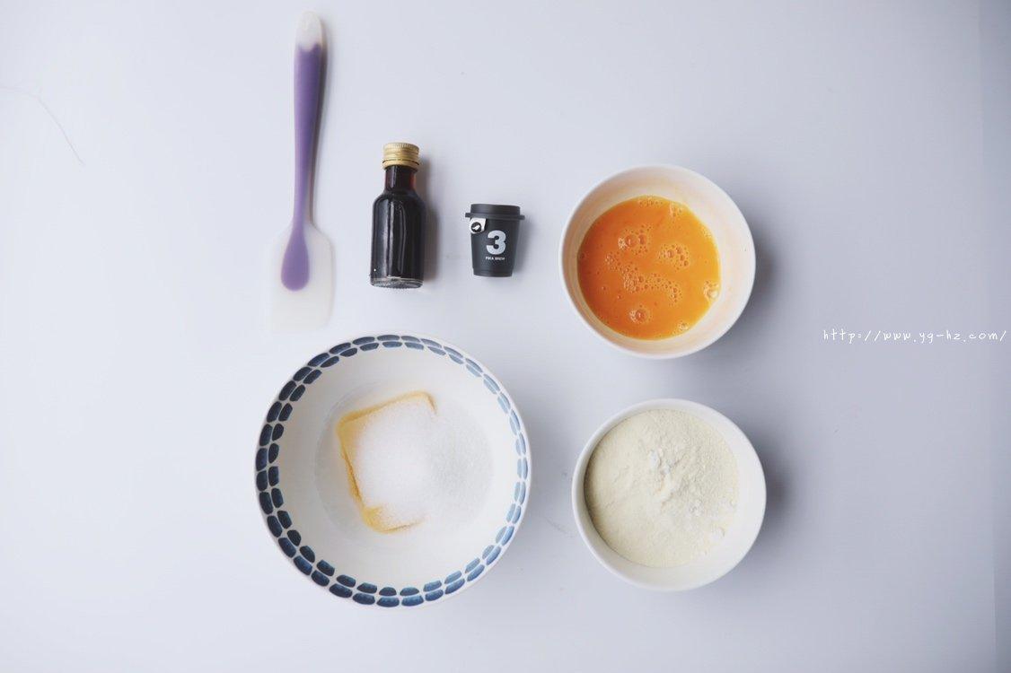 香酥咖啡菠萝包「北鼎烤箱食谱」的做法 步骤7