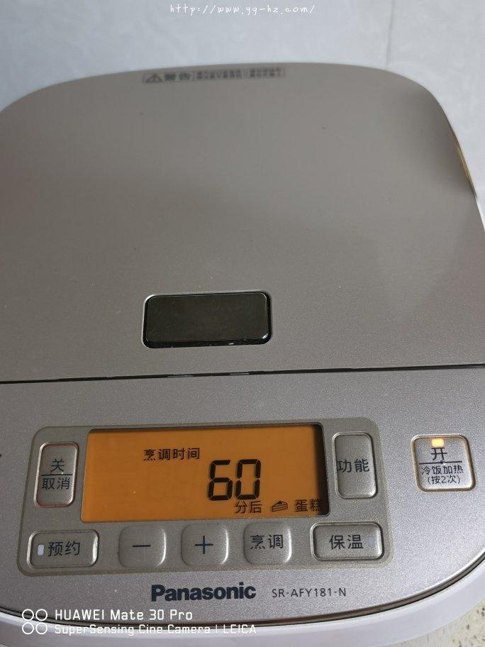 电饭锅版抹茶酸奶双色斑马纹戚风蛋糕的做法 步骤10