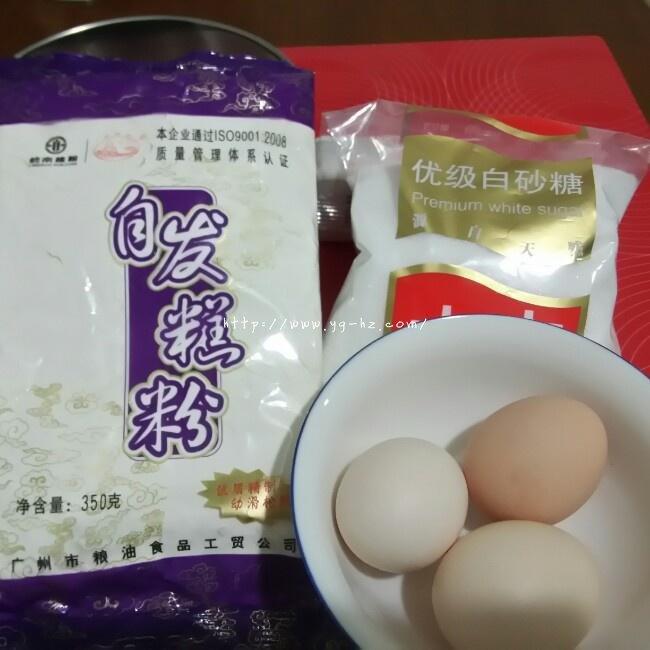 传统鸡蛋糕的做法 步骤1