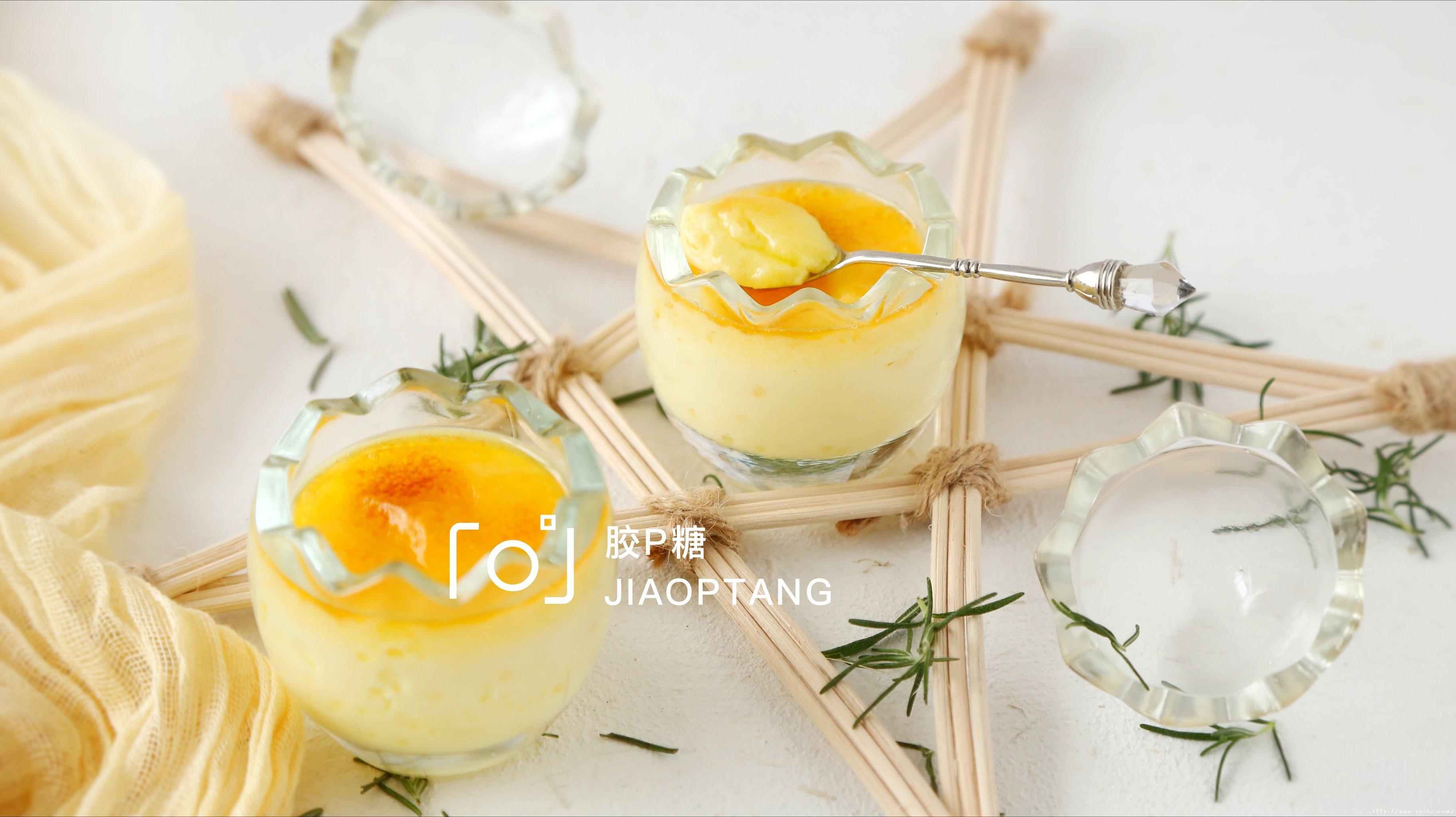 奶油布丁(冻伤淡奶油的补救办法)的做法 步骤12