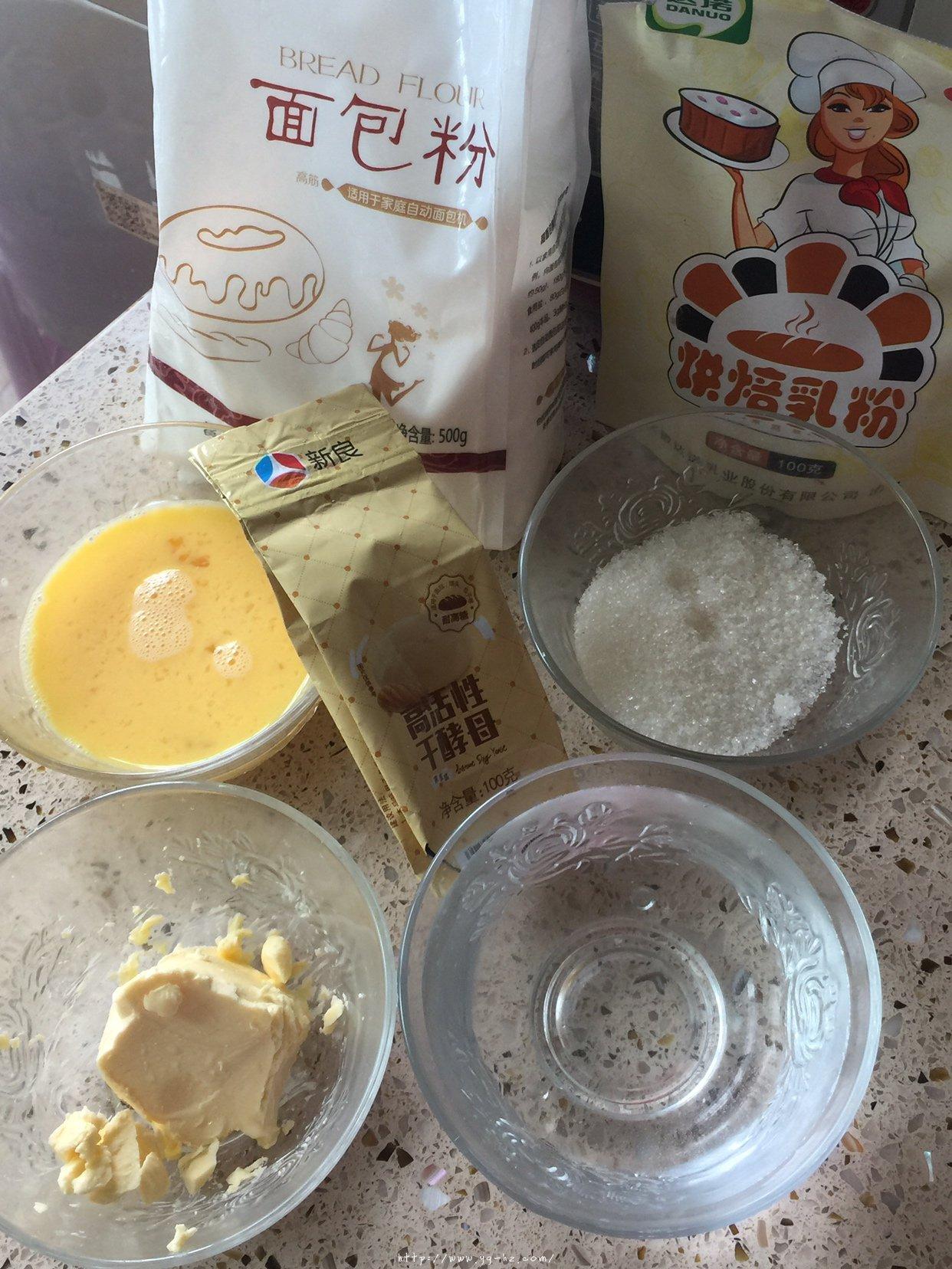 椰蓉面包的做法 步骤1