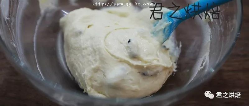 特别难看又不好吃的苏打面包的做法 步骤5