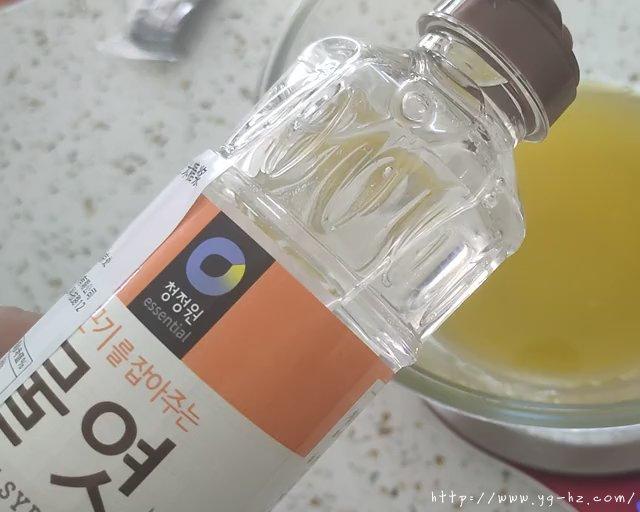 QQ糖的做法 步骤1