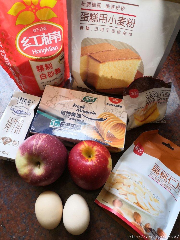 苹果千层蛋糕(6寸)的做法 步骤1