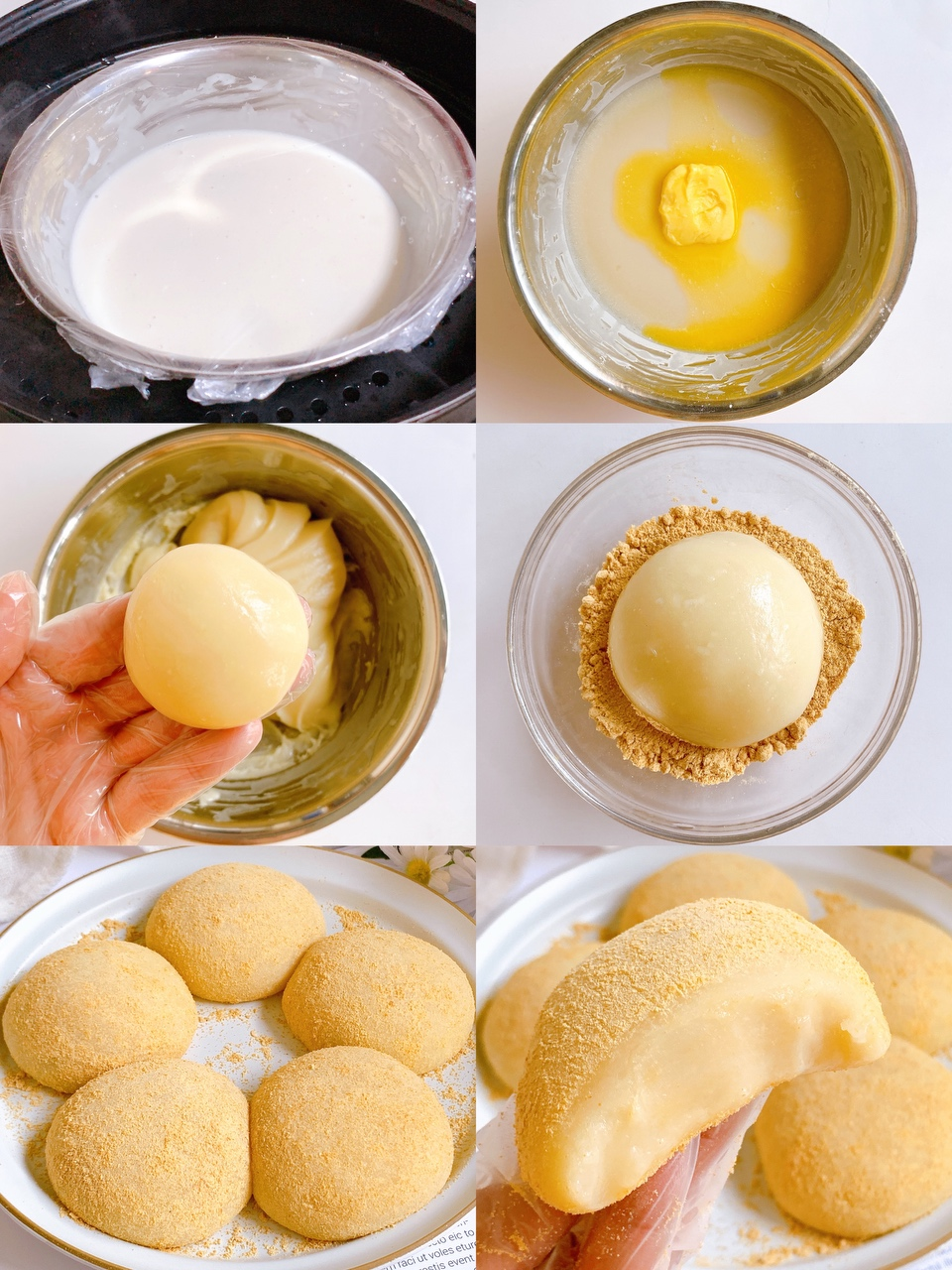 香甜软糯好吃到哭的黄豆糯米球,巨简单~的做法 步骤2