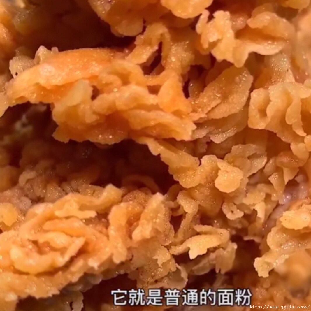 KFC   脆皮炸鸡的做法 步骤3