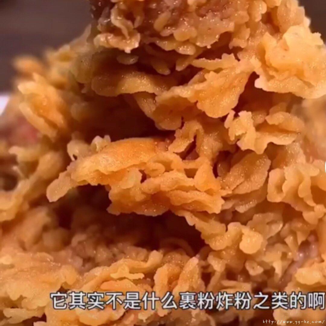 KFC   脆皮炸鸡的做法 步骤2