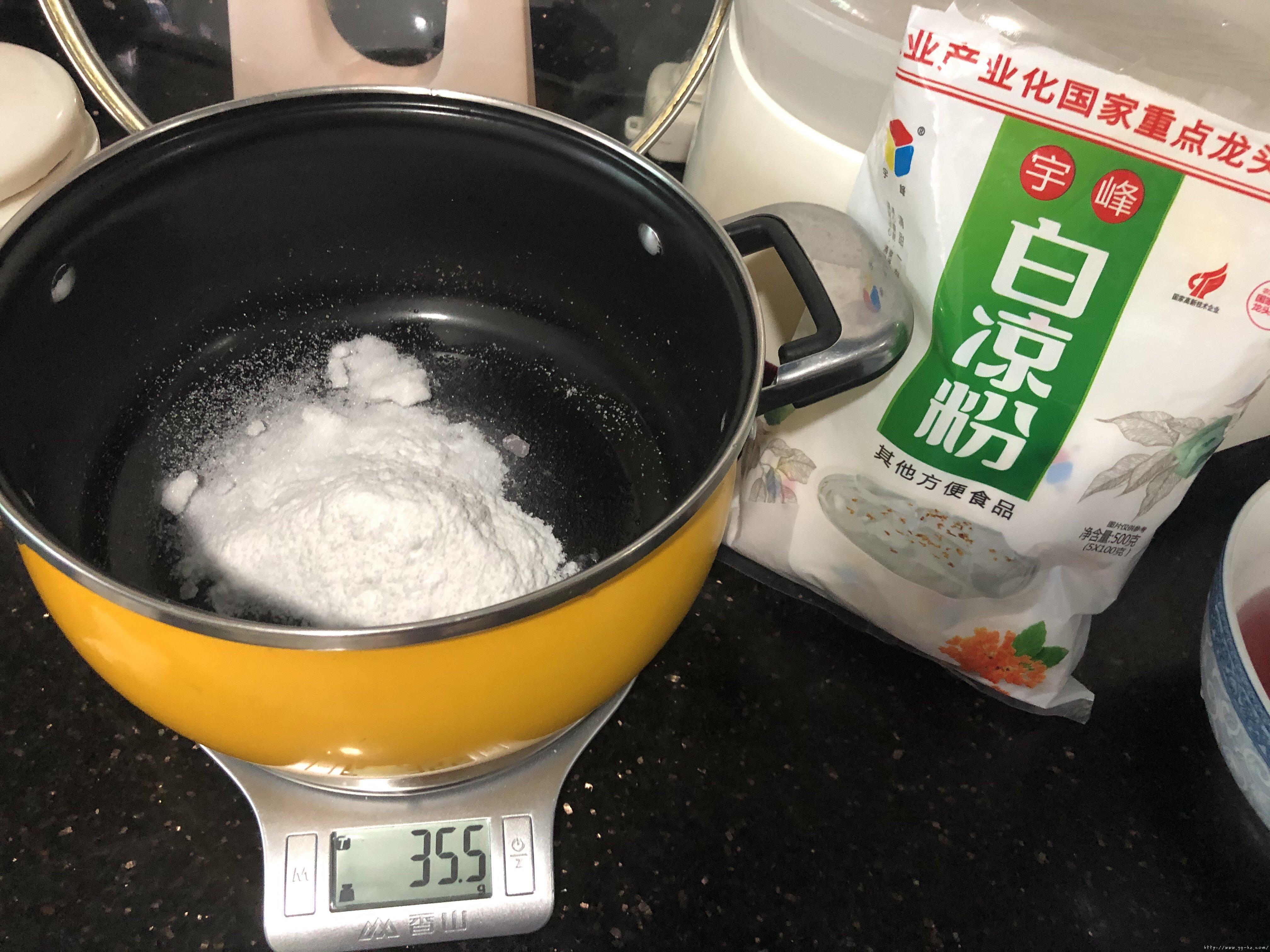 葡萄果冻(白凉粉版)的做法 步骤5