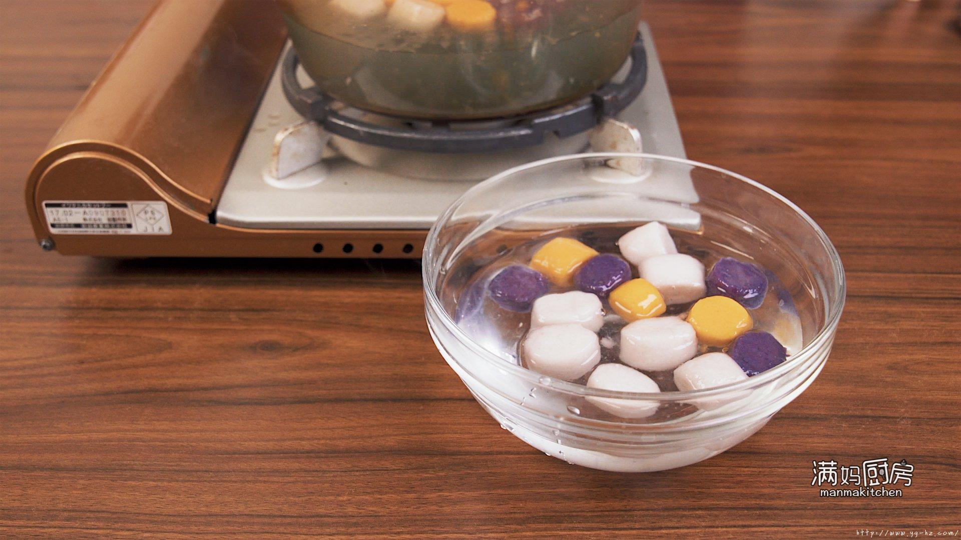 三色芋圆 在家就能做鲜芋仙 干嘛还要出去买的做法 步骤8