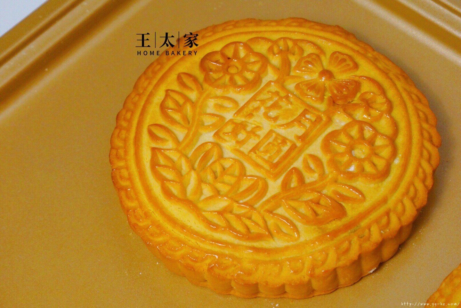 中秋月饼之比脸大的大月饼——全家团圆分享的做法 步骤26