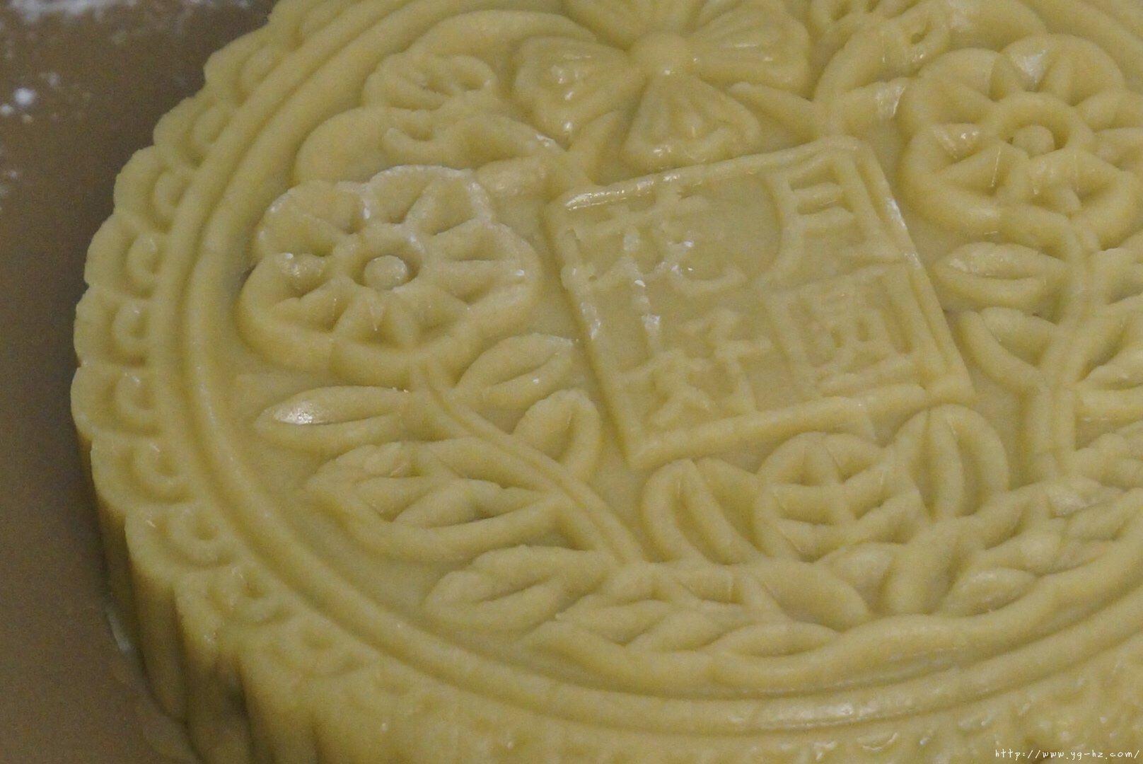 中秋月饼之比脸大的大月饼——全家团圆分享的做法 步骤16