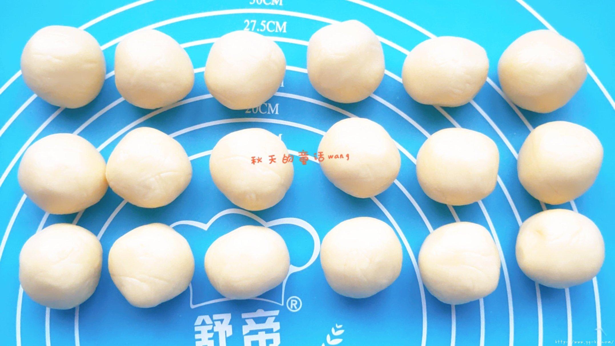 不用转化糖浆的月饼(黄油版)的做法 步骤6