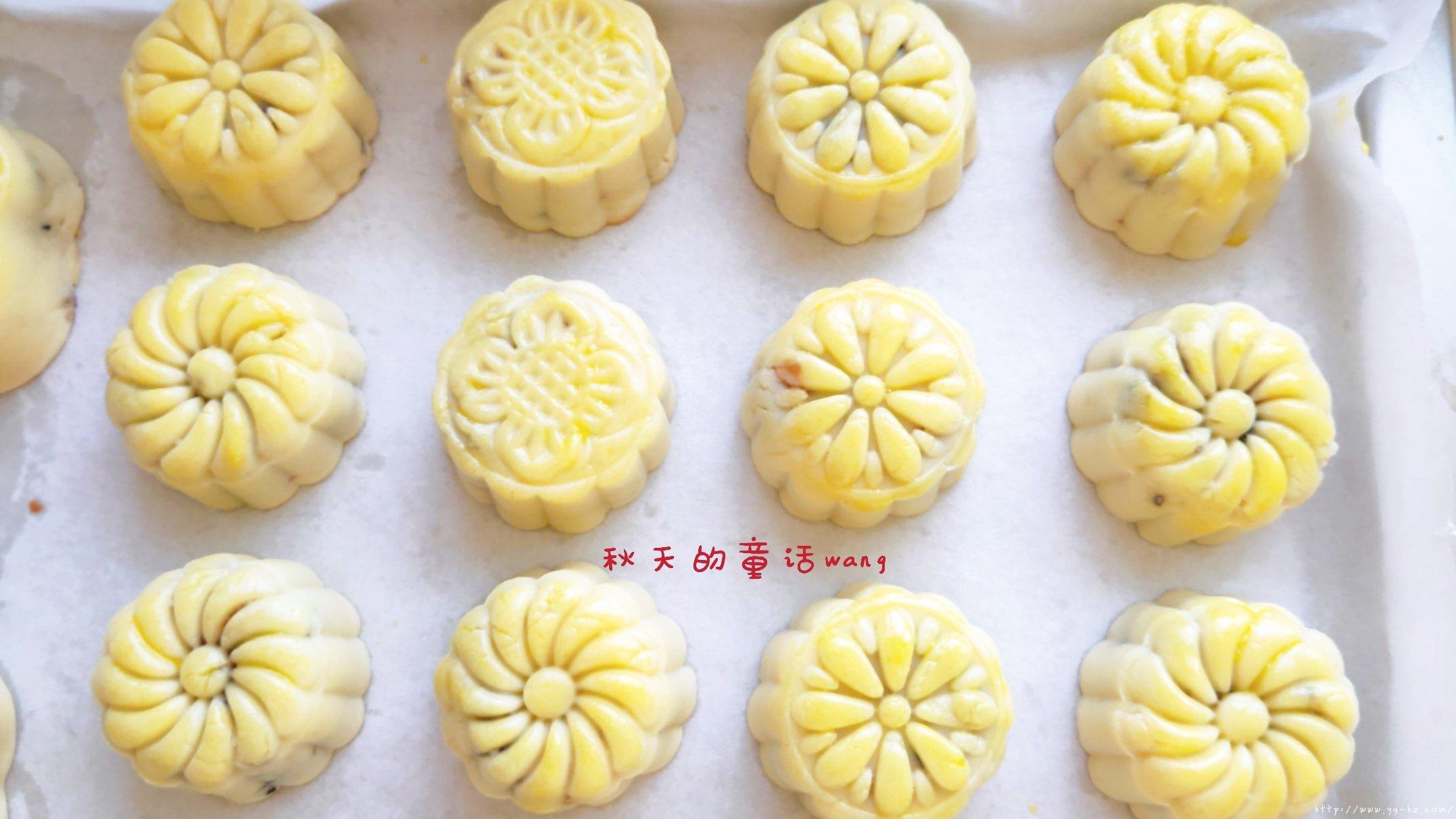 不用转化糖浆的月饼(黄油版)的做法 步骤10