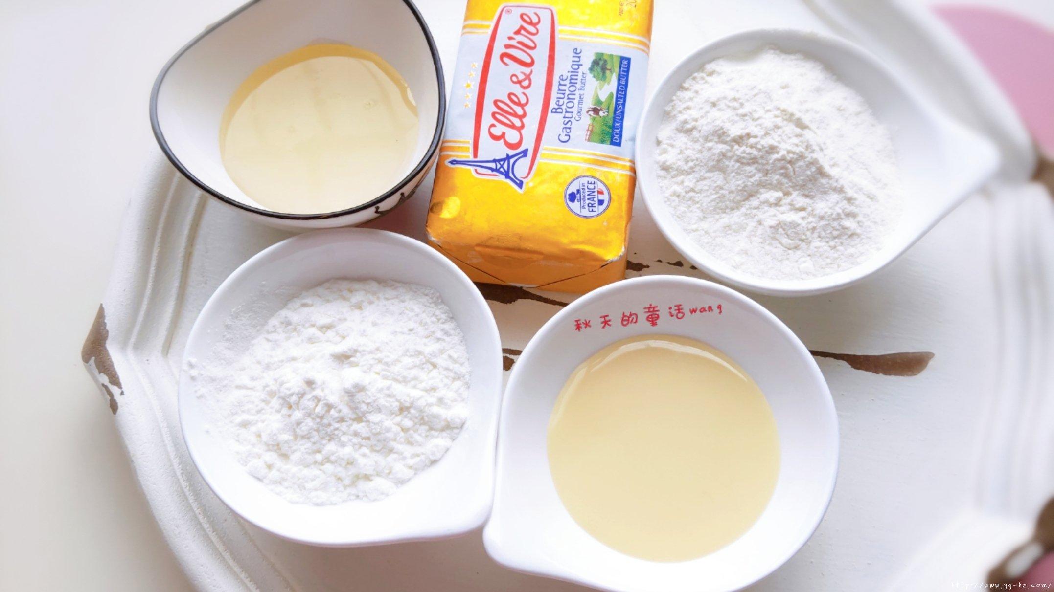 不用转化糖浆的月饼(黄油版)的做法 步骤1