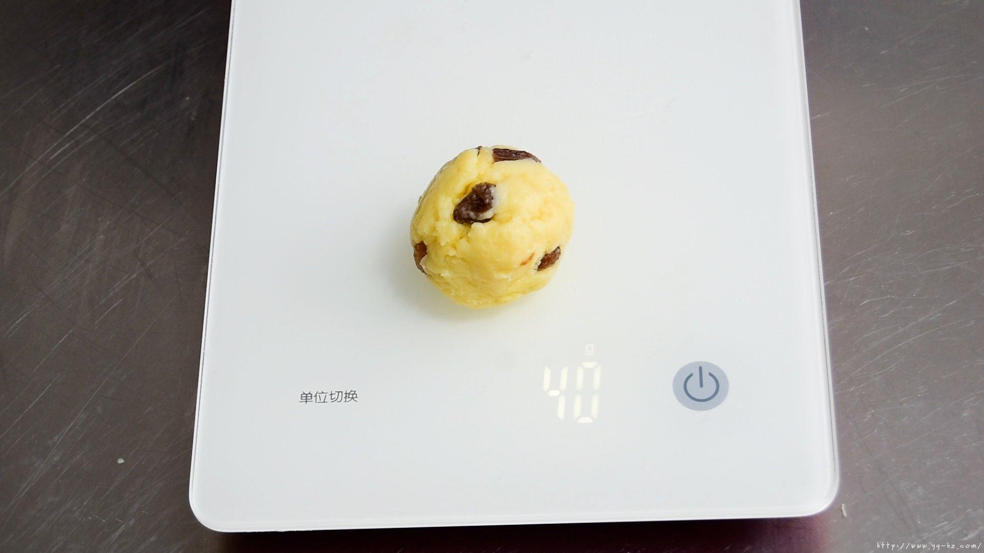 不用模具!简单又美味!!中秋  奶酪月饼的做法 步骤16