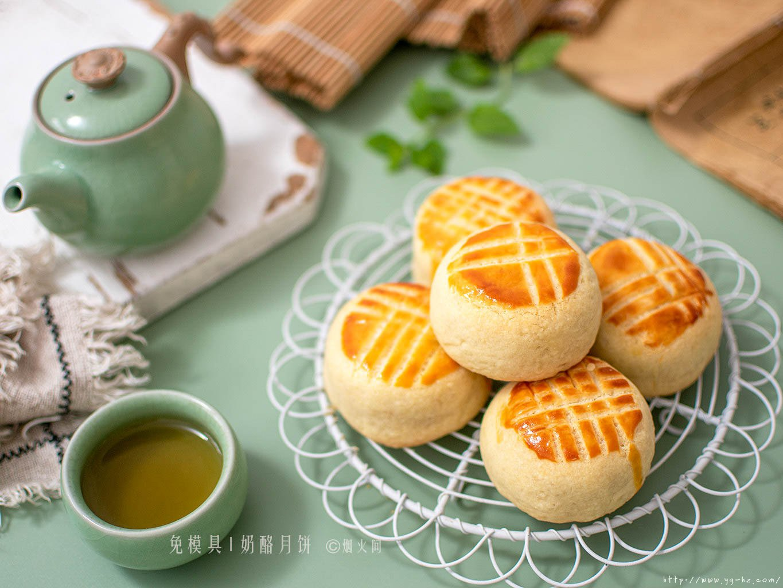 不用模具!简单又美味!!中秋  奶酪月饼的做法