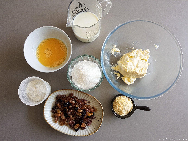 不用模具!简单又美味!!中秋  奶酪月饼的做法 步骤7