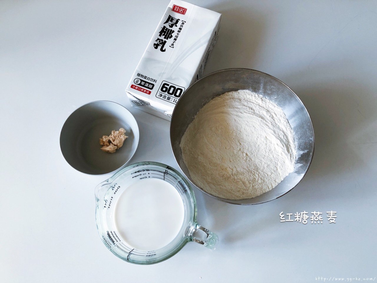 椰椰生椰拿铁吐司 持续下一个爆款的做法 步骤1