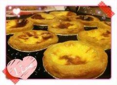 超简易葡式蛋挞的做法