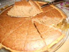 芋頭派 Taro Pie的做法
