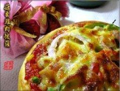 菇香鸡肉披萨的做法